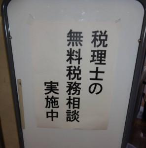 0005DSC01105